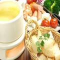料理メニュー写真具沢山チーズフォンデュ(仙台朝市仕入れ野菜使用)