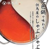 但馬屋 心斎橋グランドホテル大阪店のおすすめ料理3