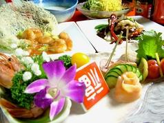 中国菜館 安福のおすすめ料理1