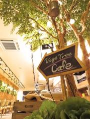 Vege Tree Cafe ベジツリーカフェの雰囲気1