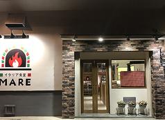 イタリア食堂 MARE マーレの外観1