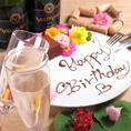 誕生日や記念日に♪【スパークリングワイン&メッセージ入りプチケーキ付】お祝いコース《全8品》5000円!大切な人との特別な時間を美味しく彩ります。