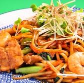 毎日中華のおすすめ料理3