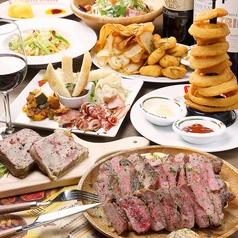 肉食BAR ガブリミート 梅田店のコース写真