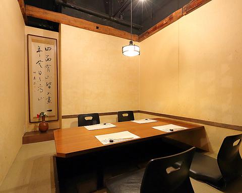 名古屋 伏見 個室
