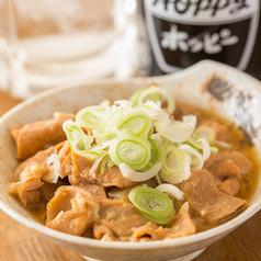 もつ焼き専門店 かる小屋 池ノ上店のおすすめ料理2