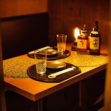 新宿 檸檬 レモン 新宿店の雰囲気1