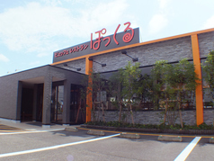 ぽっくる 宮崎 レストランの写真