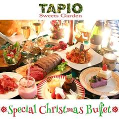 タピオ スイーツガーデン TAPIO sweets gardenのコース写真