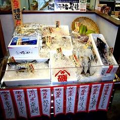 にぎり漁師料理 阿波水産 狭山店の雰囲気1