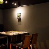 個室とは言ってもカウンター側の映像が見える形状になっておりますので一般的なテーブル席とご認識下さい。