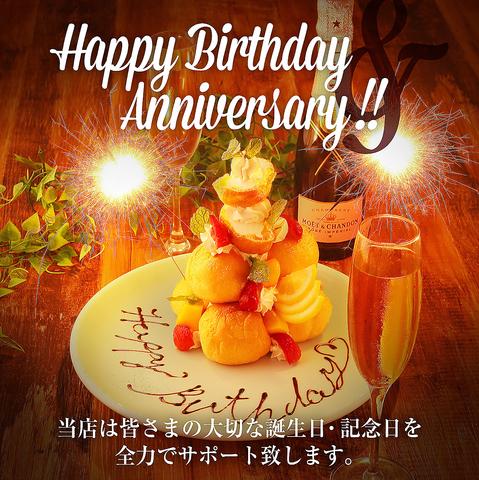姫路全室個室 和食とお酒 吟楽 -GINRAKU- 姫路駅前店|店舗イメージ8