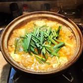 てつ屋 北与野のおすすめ料理3