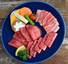 焼肉マルコウ 海津店のおすすめ料理1