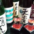 日本酒・地酒も各種取り揃えてます