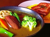 スープカレーさくらのおすすめ料理2