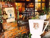 珈琲美学 アベ 松本駅のグルメ