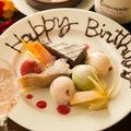 料理メニュー写真記念日・誕生日にはメッセージプレート♪