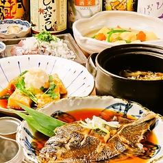 塩梅 東京酒BAL 紀尾井町店のコース写真