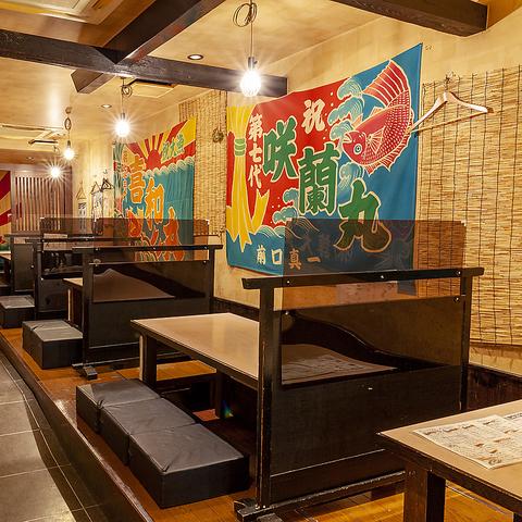 地魚酒場 魚八商店 鶴橋店 店舗イメージ4