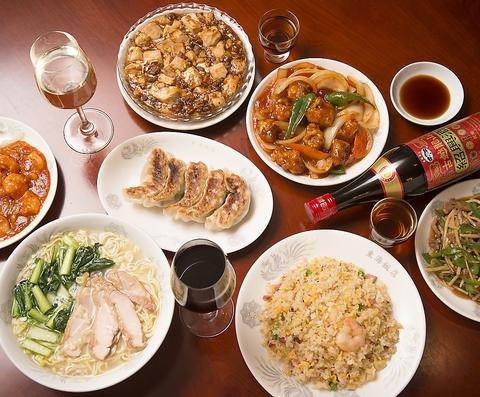 中華・東海飯店浜松町・大門本店