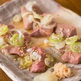 もつ焼き専門店 かる小屋 池ノ上店のおすすめ料理3
