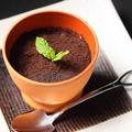料理メニュー写真アールグレーの苗木