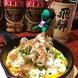 岐阜県でメジャーな家庭料理も楽しめる☆
