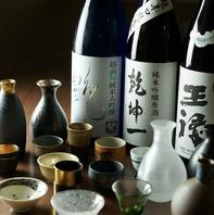 厳選した日本酒は料理との相性抜群。