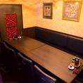 最大10名様までの完全個室!ご宴会やお食事会など様々なシーンにご利用ください。完全個室での特別なお時間、お食事を是非当店でご堪能くださいませ。