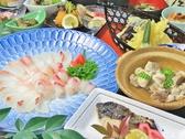 下町割烹 風林火山 ふうりんかざんのおすすめ料理3
