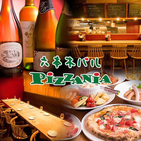 六本木一丁目でリーズナブルな価格でお食事が出来るイタリアンバル