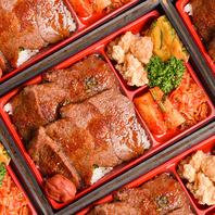 黒毛和牛焼肉弁当等…絶品の焼肉弁当各種ご用意♪