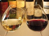 ワイン片手に乾杯♪