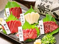 へのへのもへじ 姫路のおすすめ料理1