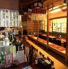 大衆ろばた焼 つきじ 西新井大師店
