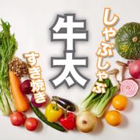 新鮮野菜も毎日お店で仕込んでいます