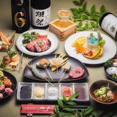 串工房 憩 keiのおすすめ料理3