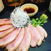 肉おでんと天ぷらの店 なお良しのおすすめ料理2