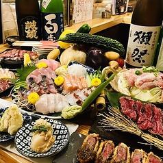 GOTTO酒場 梅田店の写真