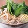 [旨味凝縮] 日南鶏・濃厚スープ炊き鍋 <1人前>