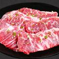 料理メニュー写真〈自慢の逸品〉 牛繁カルビ (タレ・塩・味噌・にんにく味噌)