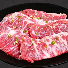<自慢作!> 牛繁カルビ (タレ・塩・味噌・にんにく味噌)
