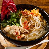 ベトナムを代表する国民食「フォー」は3種類ご用意◎