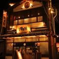 昭和レトロな古民家風の一軒家です。店内はアットホームな雰囲気で落ち着ける、どこか懐かしい空間になっており、デートや記念日のディナーだけでなく、女子会や飲み会などの各種宴会にも最適です。