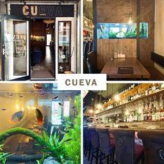 Fresh pasta&grill restaurant CUEVA クエバの雰囲気1