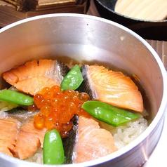 海鮮釜居酒 花火 松山のおすすめ料理1