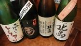 プレミアム日本酒もございます!