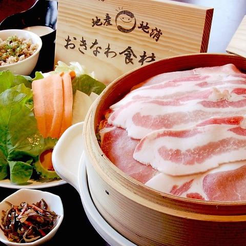 アグーしゃぶしゃぶと沖縄料理 おBAR喜瀬店