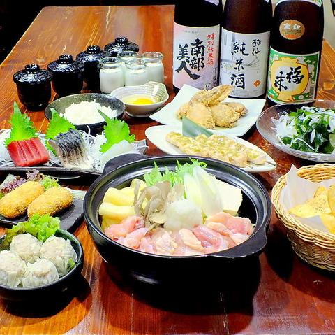 【新年会】<いわて満喫コース>料理10品+120分飲み放題付き 5,000円(税込)